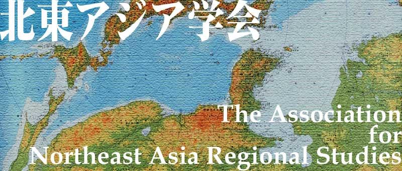 この地図は富山県が作成した地図「環日本海諸国図」の一部を転載したものである。(平6総使第76号)